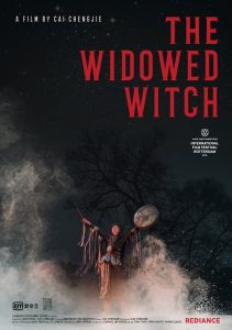 "Poster for the movie ""The Widowed Witch"""