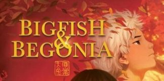 "Poster for the movie ""Big Fish & Begonia"""