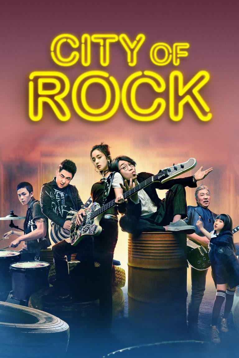"Poster for the movie ""City of Rock"""