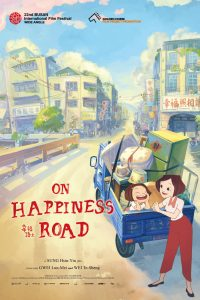 "Poster for the movie ""On Happiness Road"""