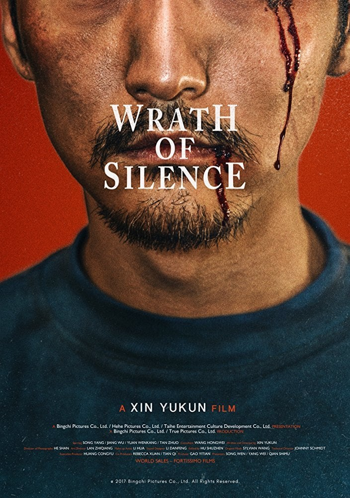 "Poster for the movie ""Wrath of Silence"""