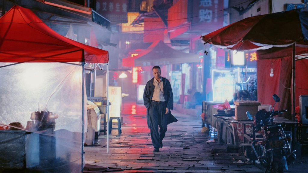 "Image from the movie ""Long Day's Journey into Night"""