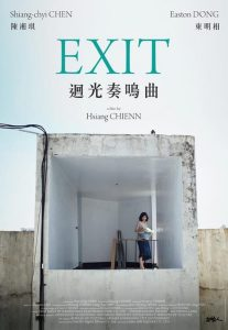"""Poster for the movie """"Exit"""""""