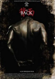 """Poster for the movie """"The Back"""""""