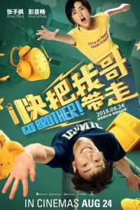 "Poster for the movie ""Go Brother!"""