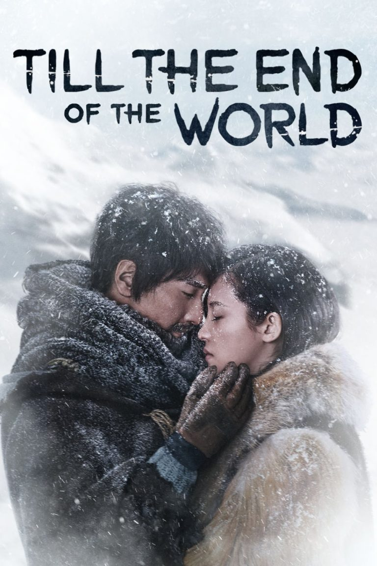 "Poster for the movie ""Till the End of the World"""
