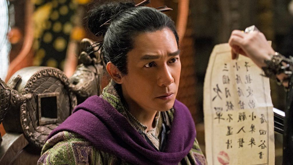 "Image from the movie ""Monster Hunt 2"""