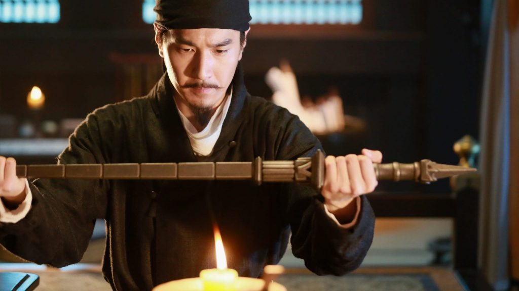 "Image from the movie ""Detective Dee: The Four Heavenly Kings"""