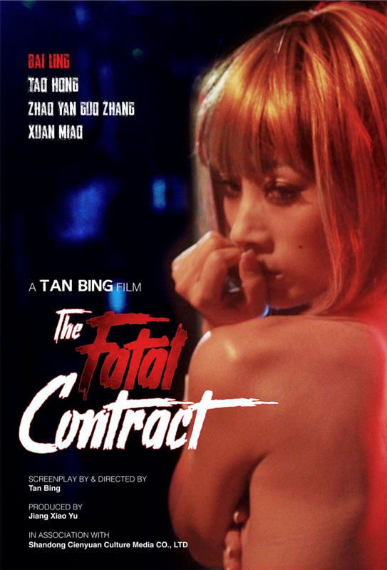 the-fatal-contract