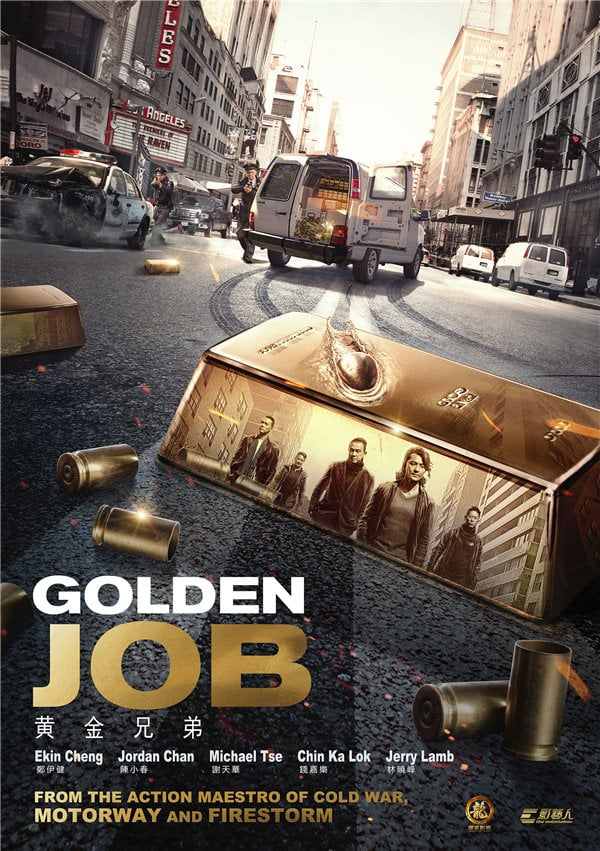 "Poster for the movie ""Golden Job"""