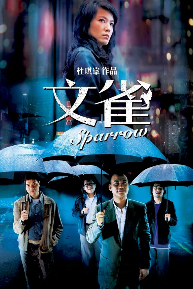 "Poster for the movie ""Sparrow"""