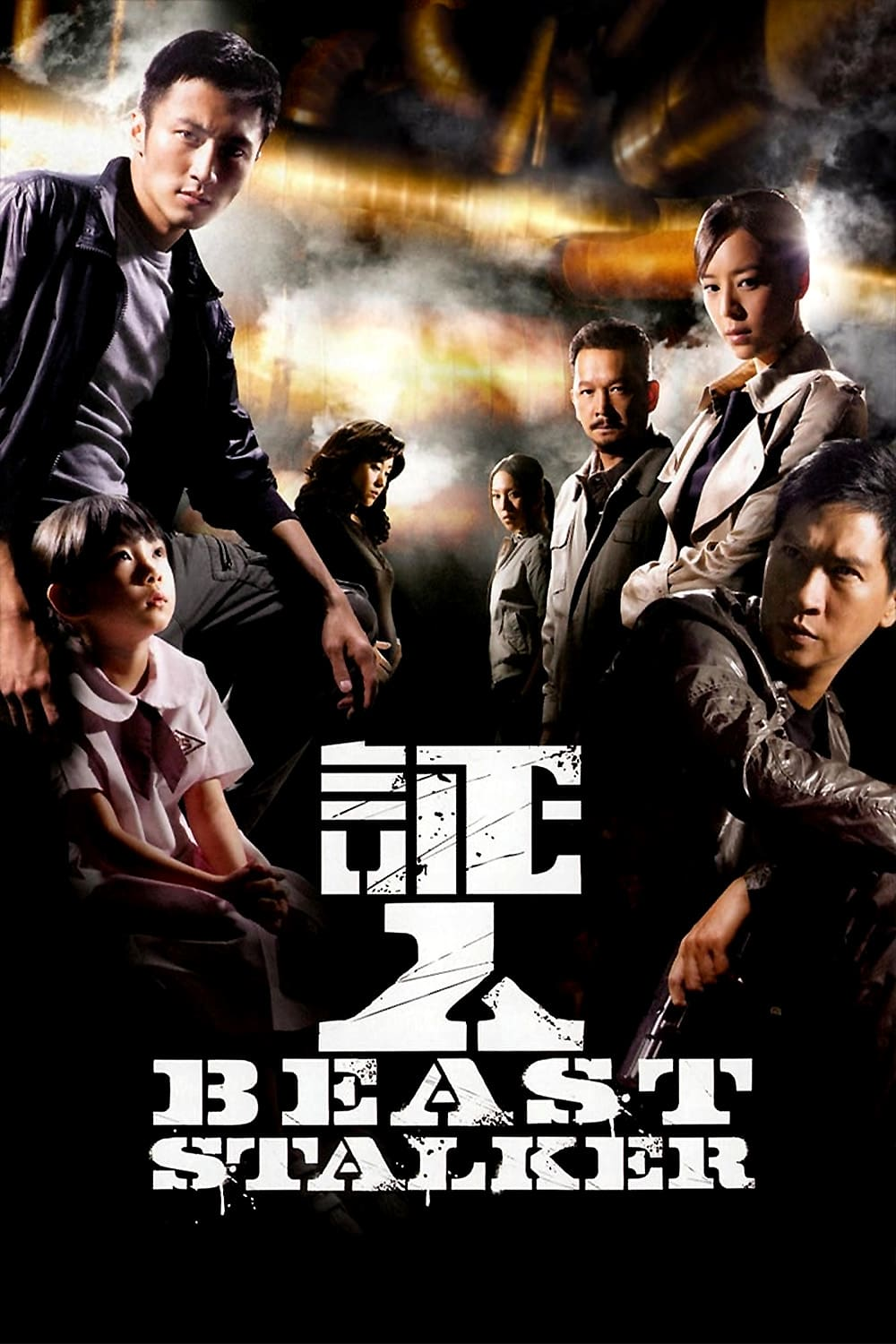 "Poster for the movie ""Beast Stalker"""