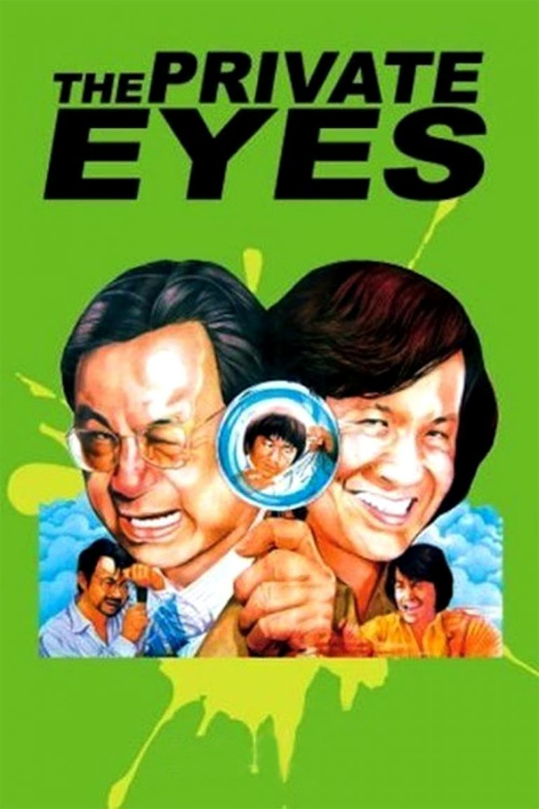 "Poster for the movie ""The Private Eyes"""