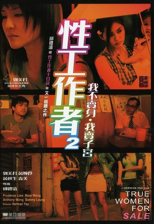 "Poster for the movie ""True Women for Sale"""