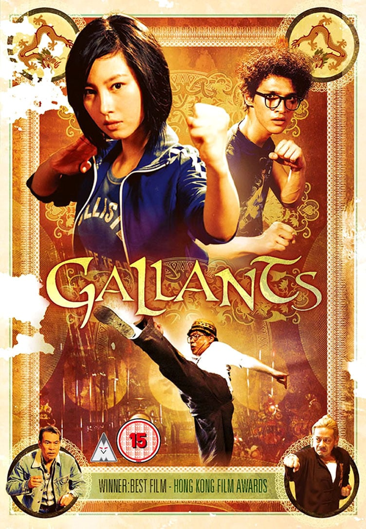 "Poster for the movie ""Gallants"""