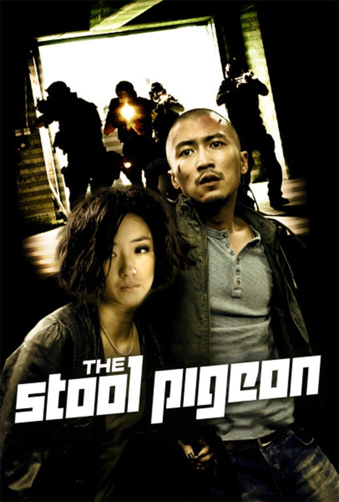 "Poster for the movie ""The Stool Pigeon"""