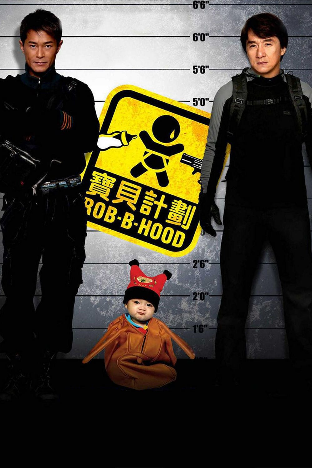 "Poster for the movie ""Rob-B-Hood"""