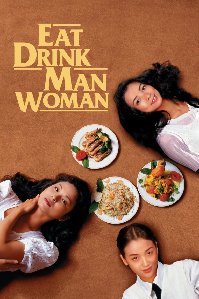 "Poster for the movie ""Eat Drink Man Woman"""