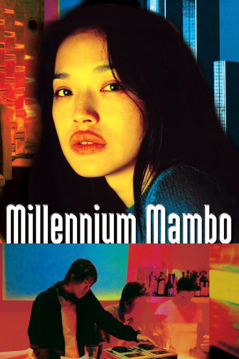 "Poster for the movie ""Millennium Mambo"""