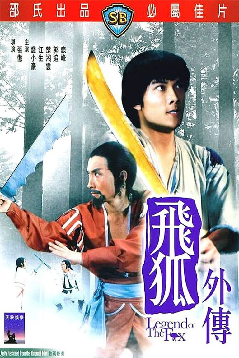 "Poster for the movie ""Legend of the Fox"""