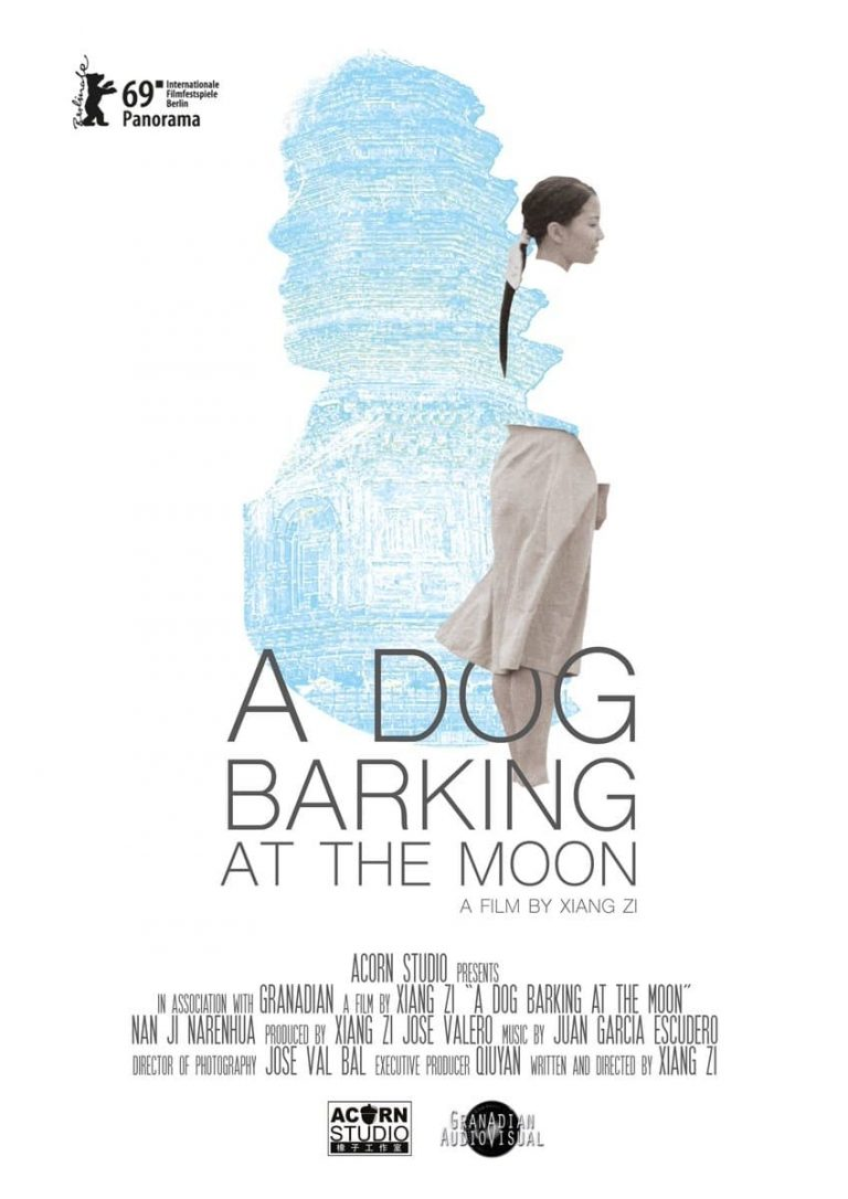 "Poster for the movie ""A Dog Barking at the Moon"""