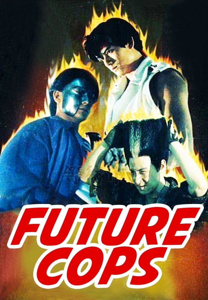 "Poster for the movie ""Future Cops"""