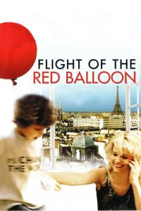 "Poster for the movie ""Flight of the Red Balloon"""