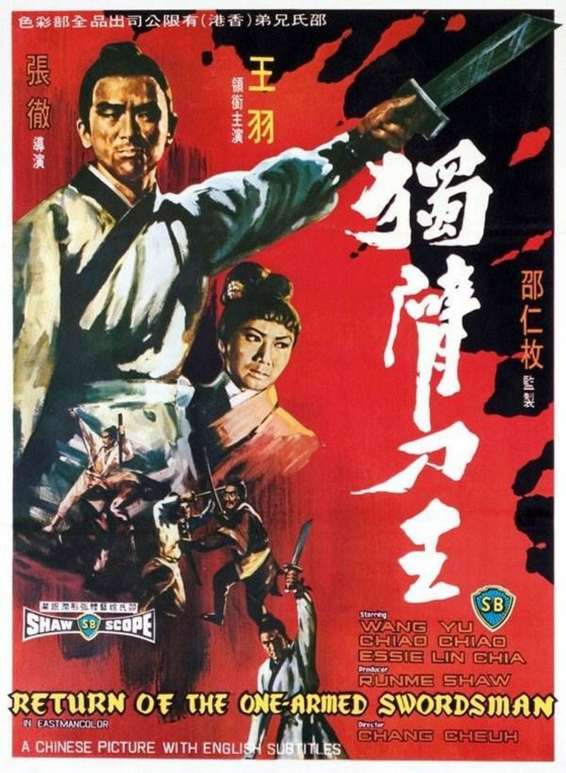 "Poster for the movie ""Return of the One-Armed Swordsman"""