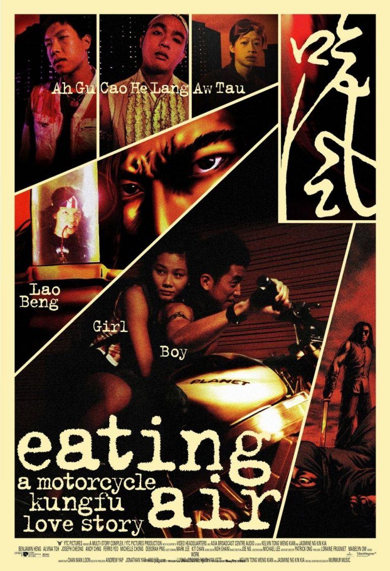 """Poster for the movie """"Eating Air"""""""