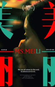 "Poster for the movie ""Meili"""