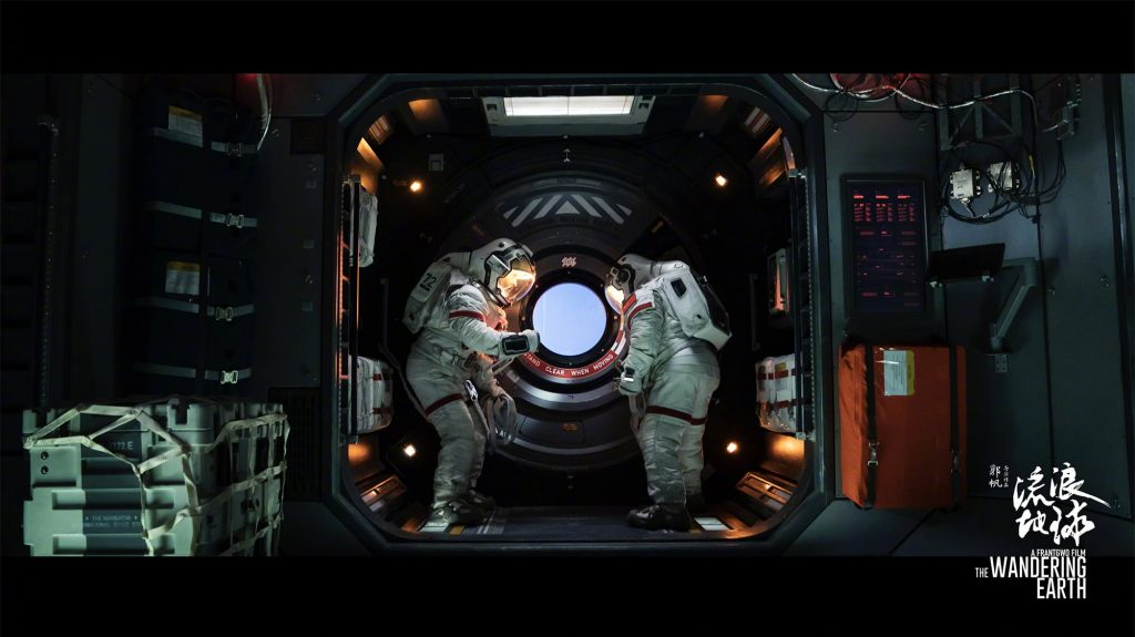 "Image from the movie ""The Wandering Earth"""