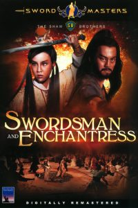 "Poster for the movie ""Swordsman and Enchantress"""