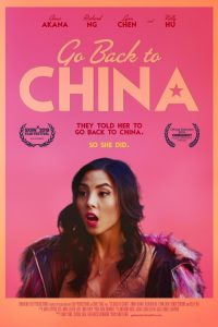 "Poster for the movie ""Go Back to China"""