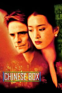 "Poster for the movie ""Chinese Box"""