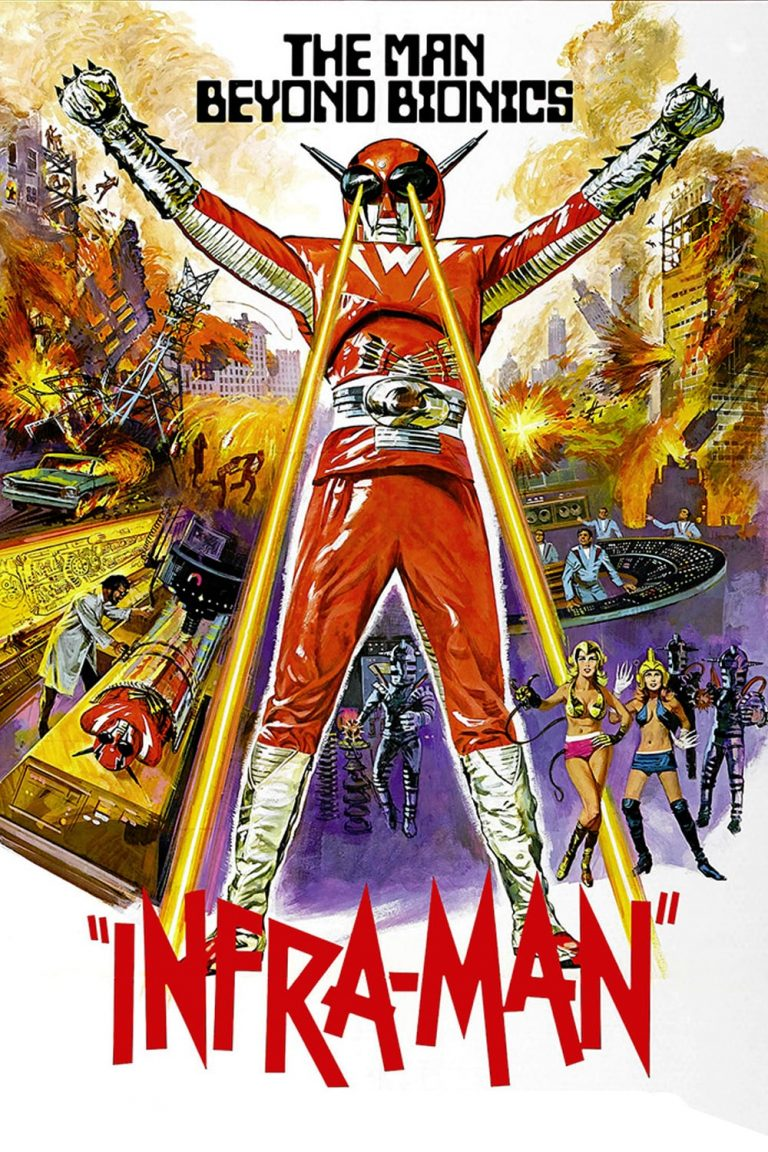 "Poster for the movie ""Super Inframan"""