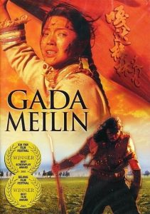 "Poster for the movie ""Gada Meilin"""