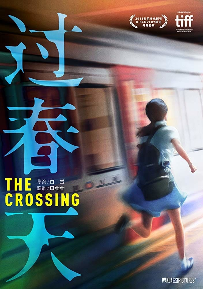 "Poster for the movie ""The Crossing"""