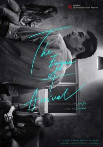 """Poster for the movie """"The Enigma of Arrival"""""""