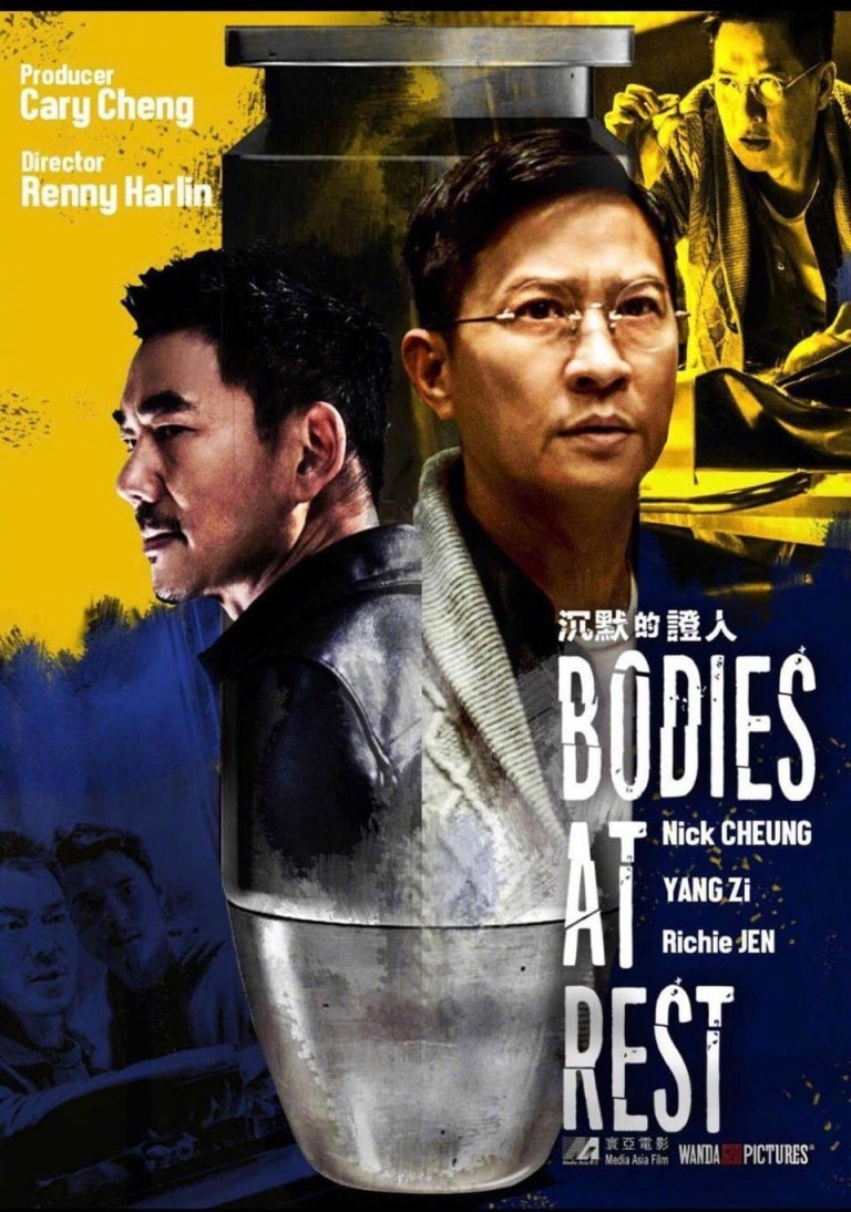 "Poster for the movie ""Bodies at Rest"""