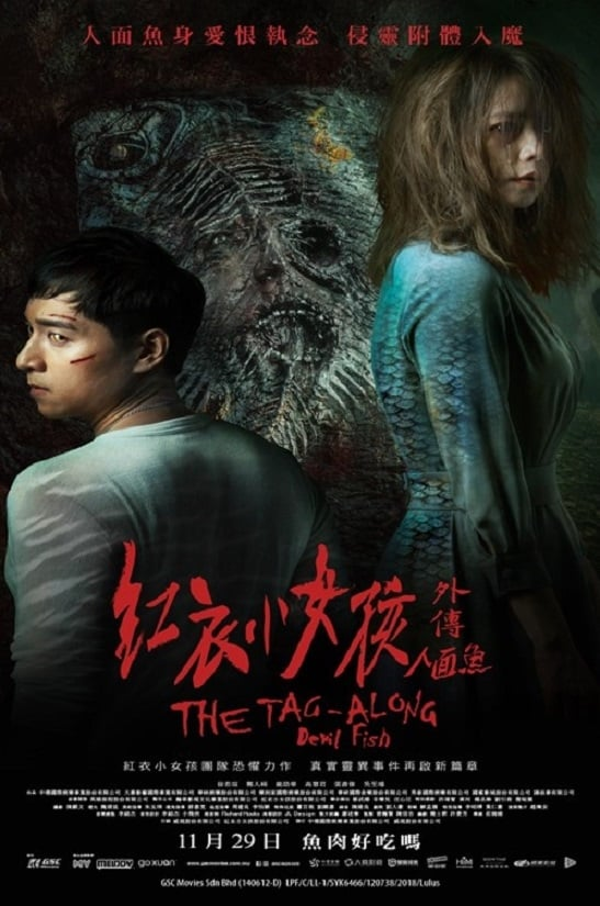 "Poster for the movie ""The Tag-Along: Devil Fish"""
