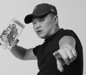 chinese director lu-qingyi