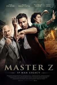 "Poster for the movie ""Master Z: Ip Man Legacy"""