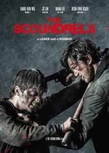 "Poster for the movie ""The Scoundrels"""