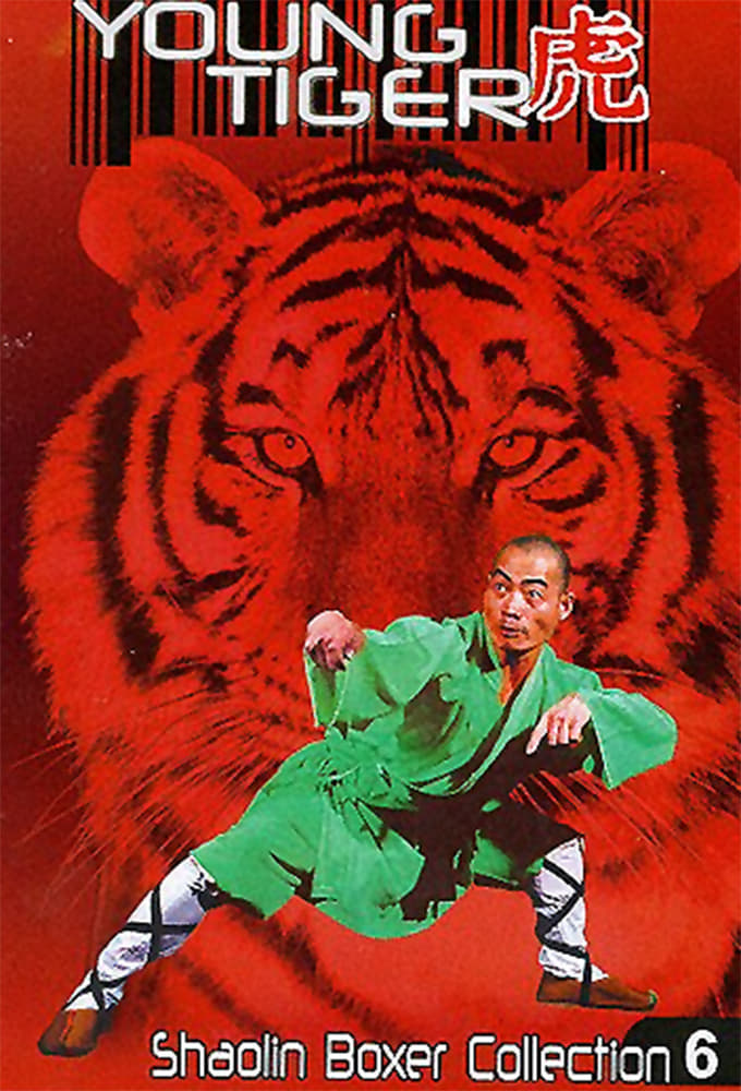 "Poster for the movie ""The Young Tiger"""