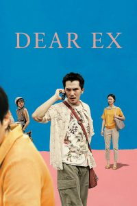 "Poster for the movie ""Dear Ex"""