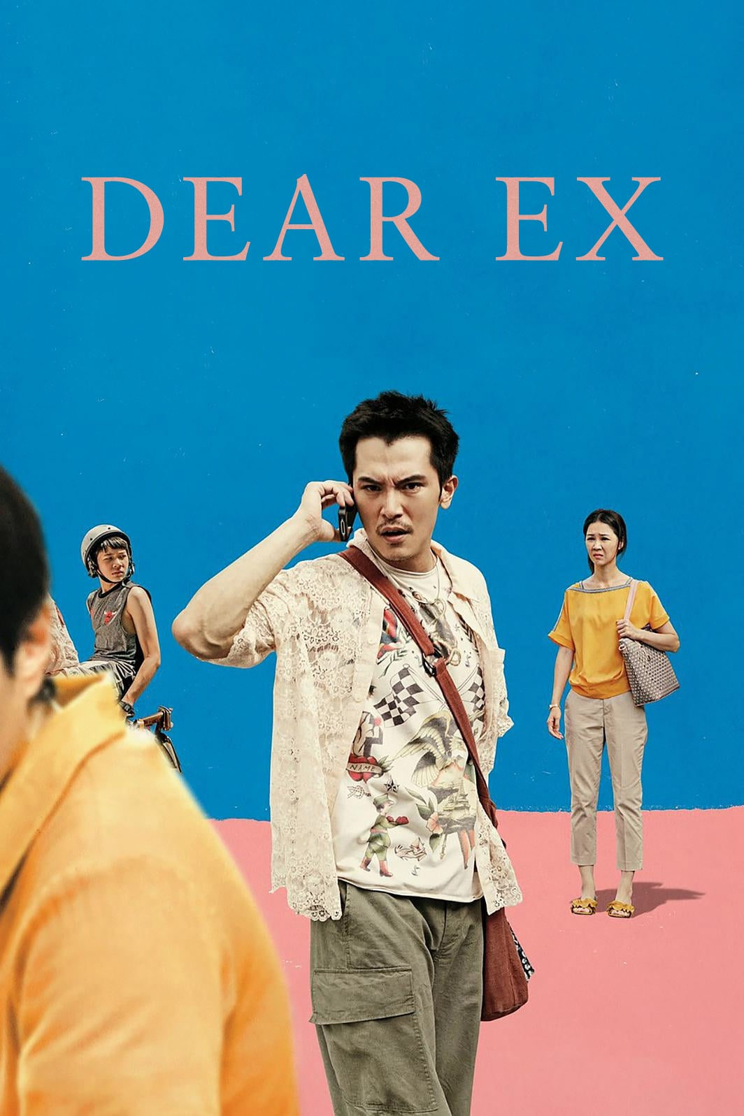 """Poster for the movie """"Dear Ex"""""""