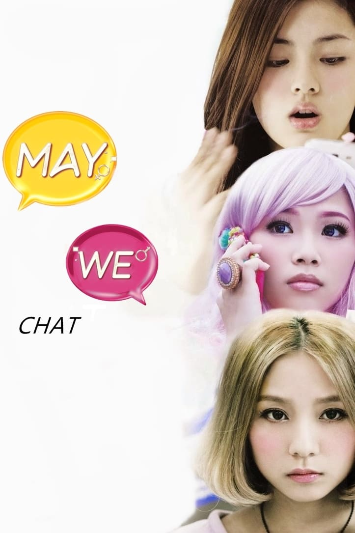 "Poster for the movie ""May We Chat"""