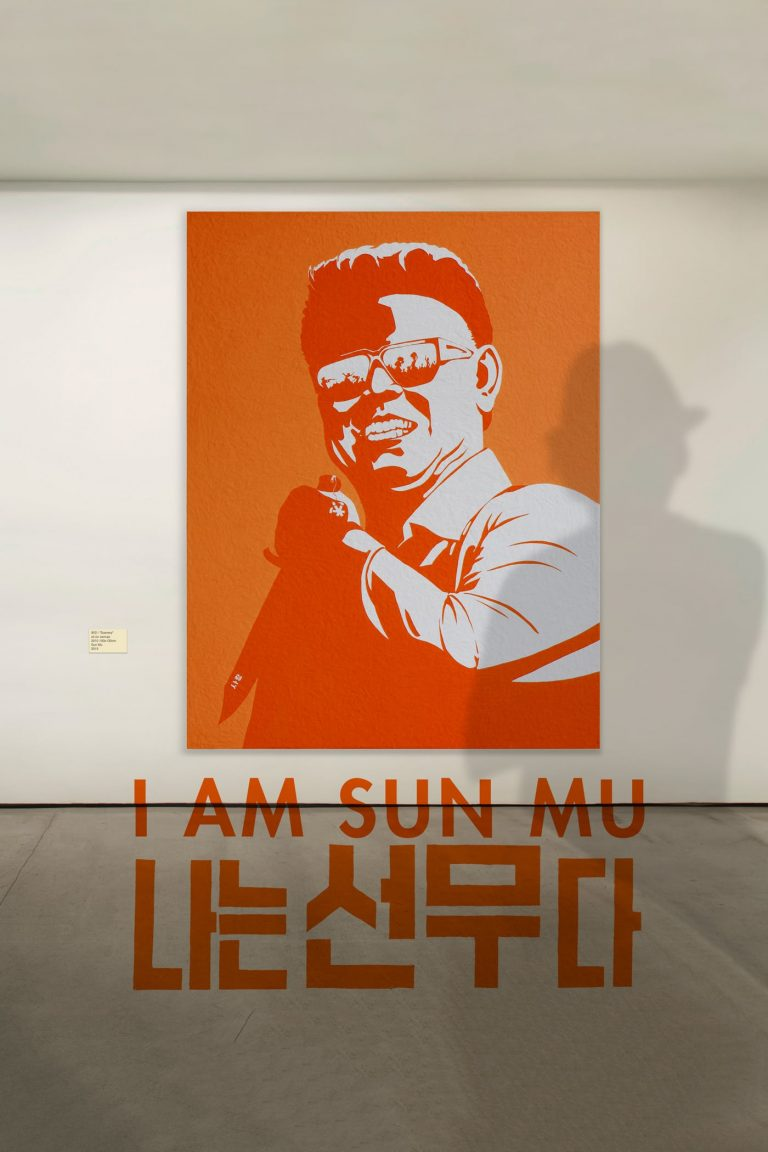 "Poster for the movie ""I Am Sun Mu"""