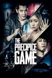 "Poster for the movie ""The Precipice Game"""
