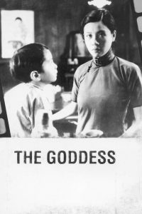"Poster for the movie ""The Goddess"""